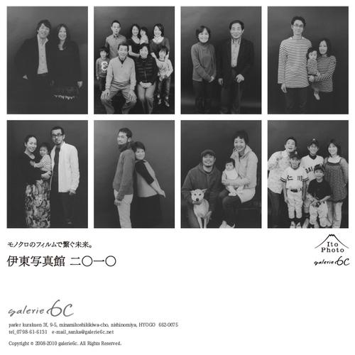 6c_top.jpg