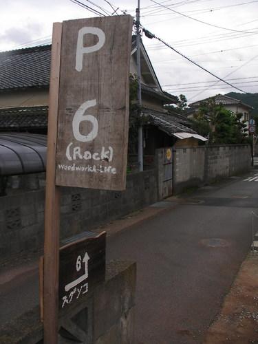 SANY9276.JPG