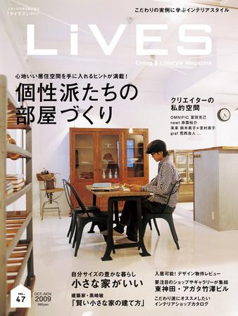 LiVES47-thumbnail2.jpg